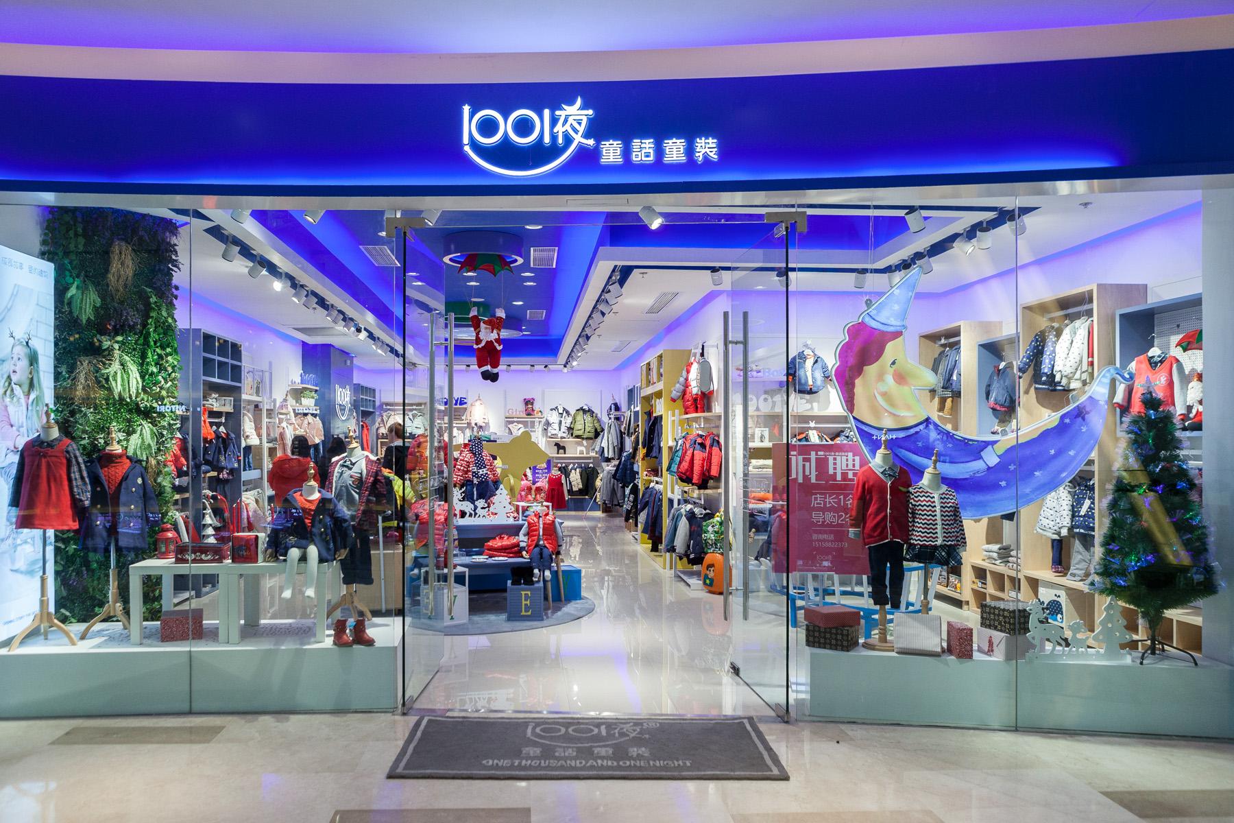 杭州宝龙城市广场店